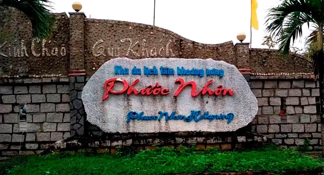 Грязелечебница Фыок Ньон(Phuoc-Nhon)