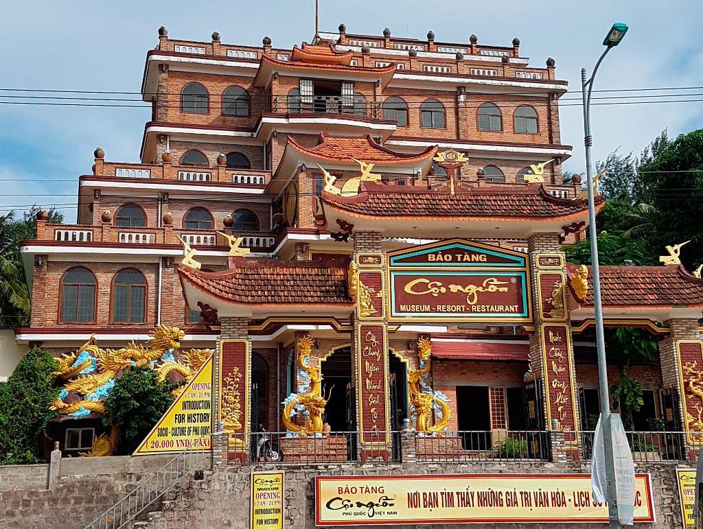 Краеведческий музей (Coi Nguon Museum)