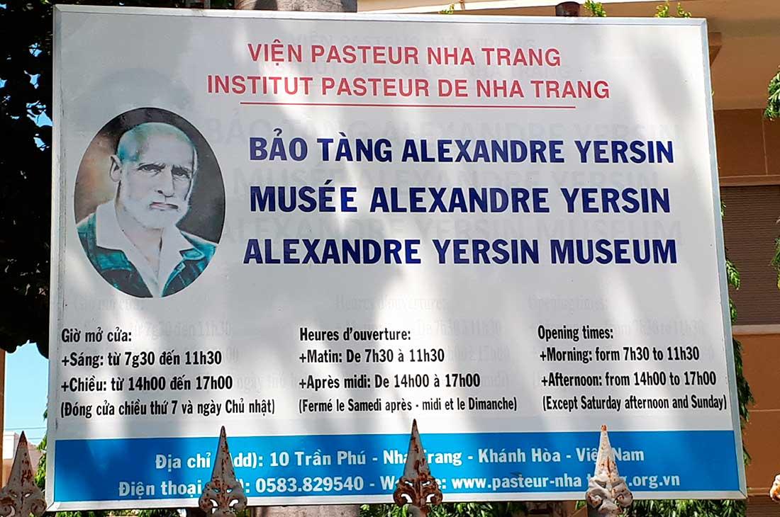 Музей Александра Ерсена (Йерсен)