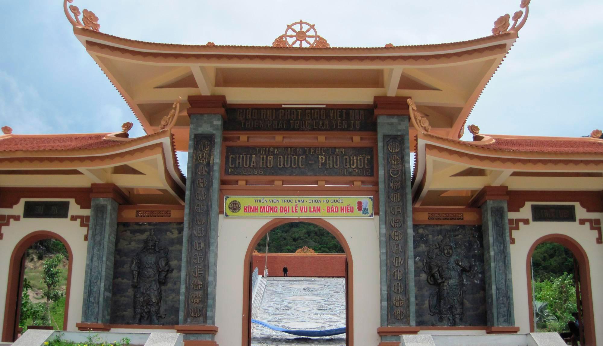 Буддийский храм (Ho Quoс Temple)