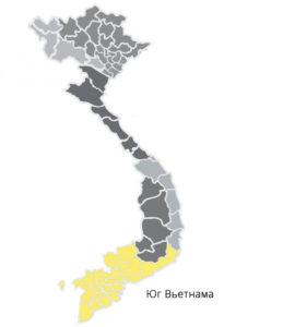 Южный регион Вьетнама