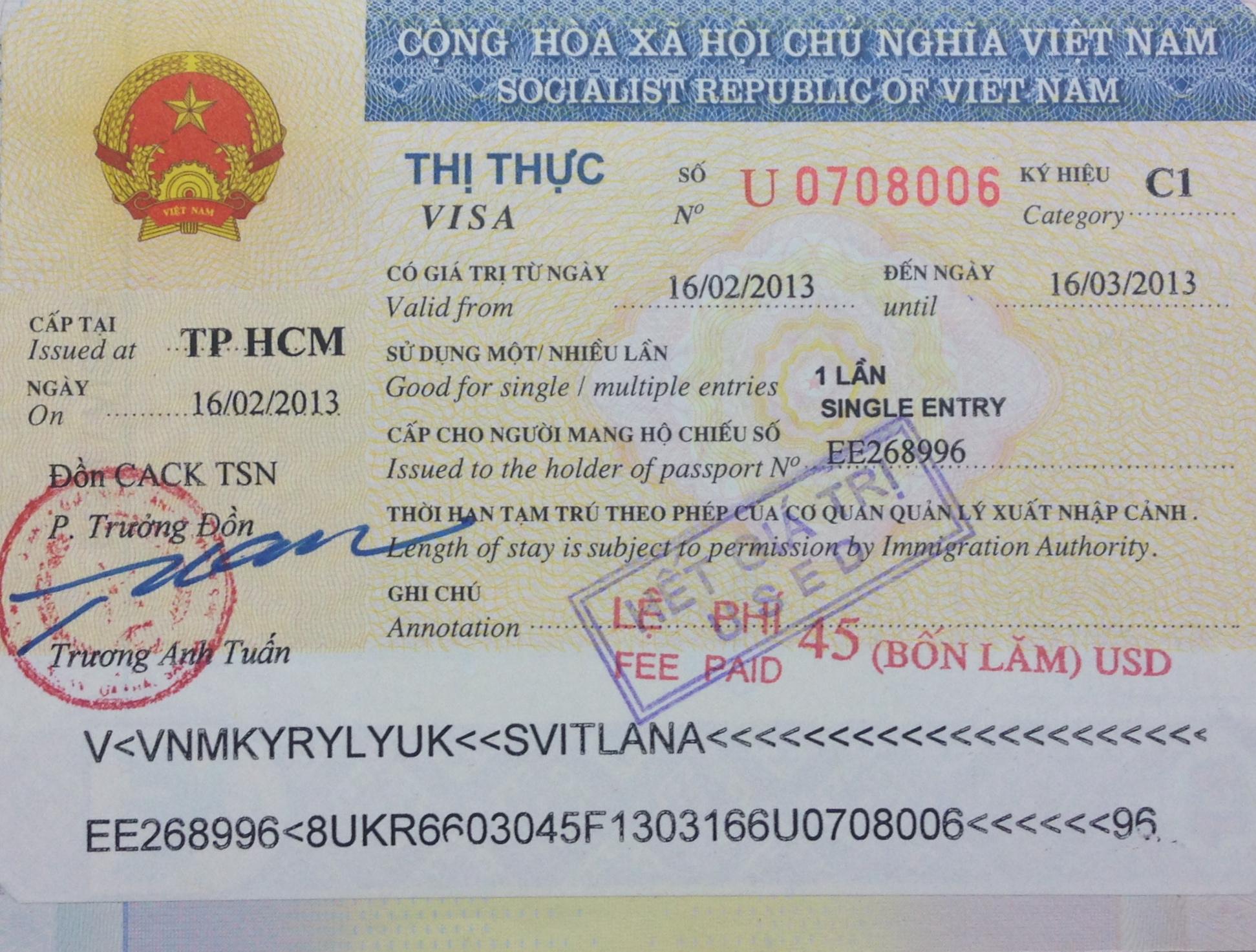 Вьетнам без визы - в 2019 году, сколько дней можно находиться, продлить сроки, оформление, нужно получить документ