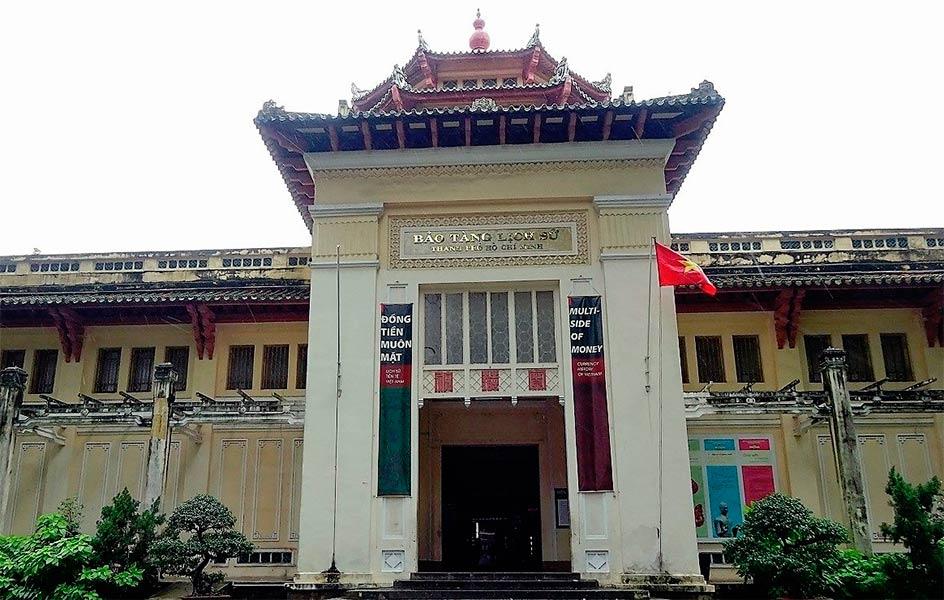 Музей истории Вьетнама в Хошимине