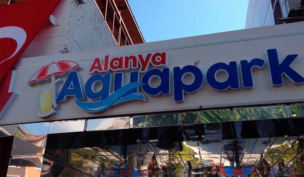 Аквапарк Алании