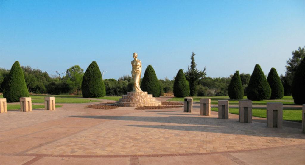 Парк имени Кемаля Ататюрка