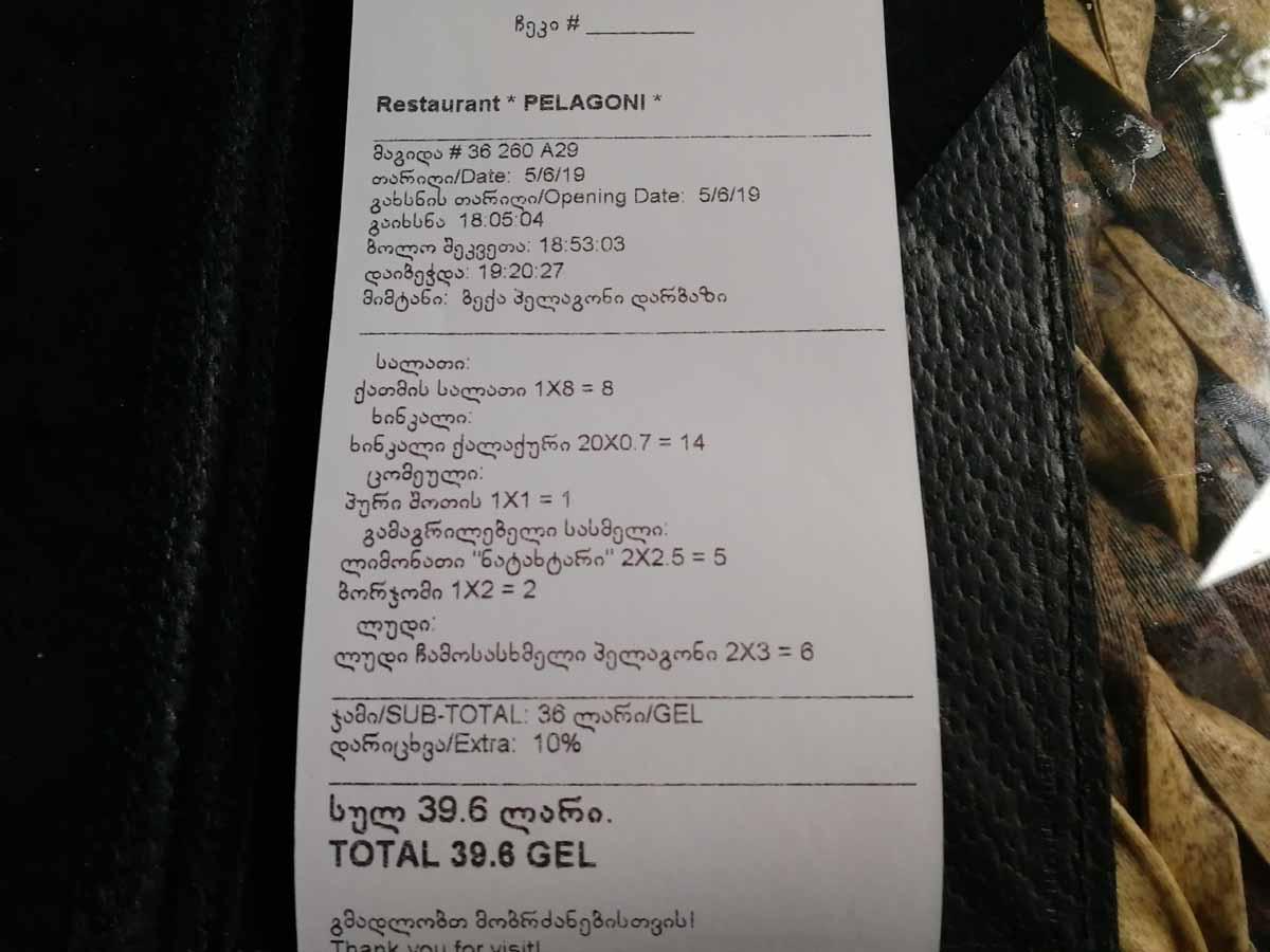 10% наценка в ресторанах Грузии за обслуживание