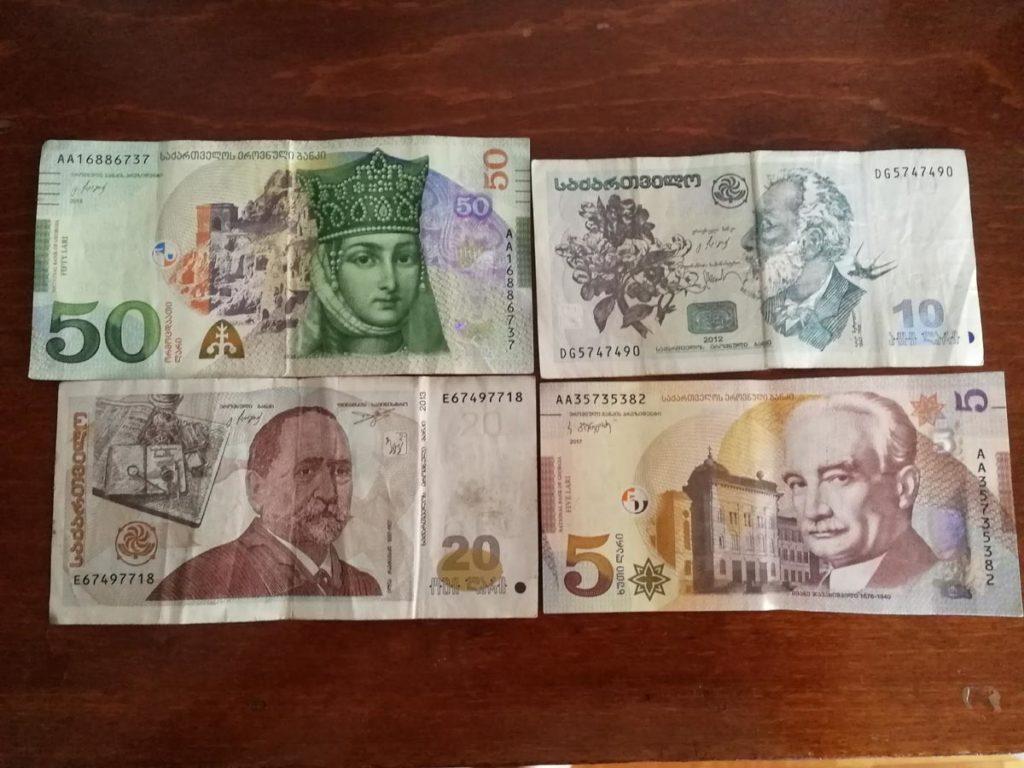 50, 20, 10, 5 лари