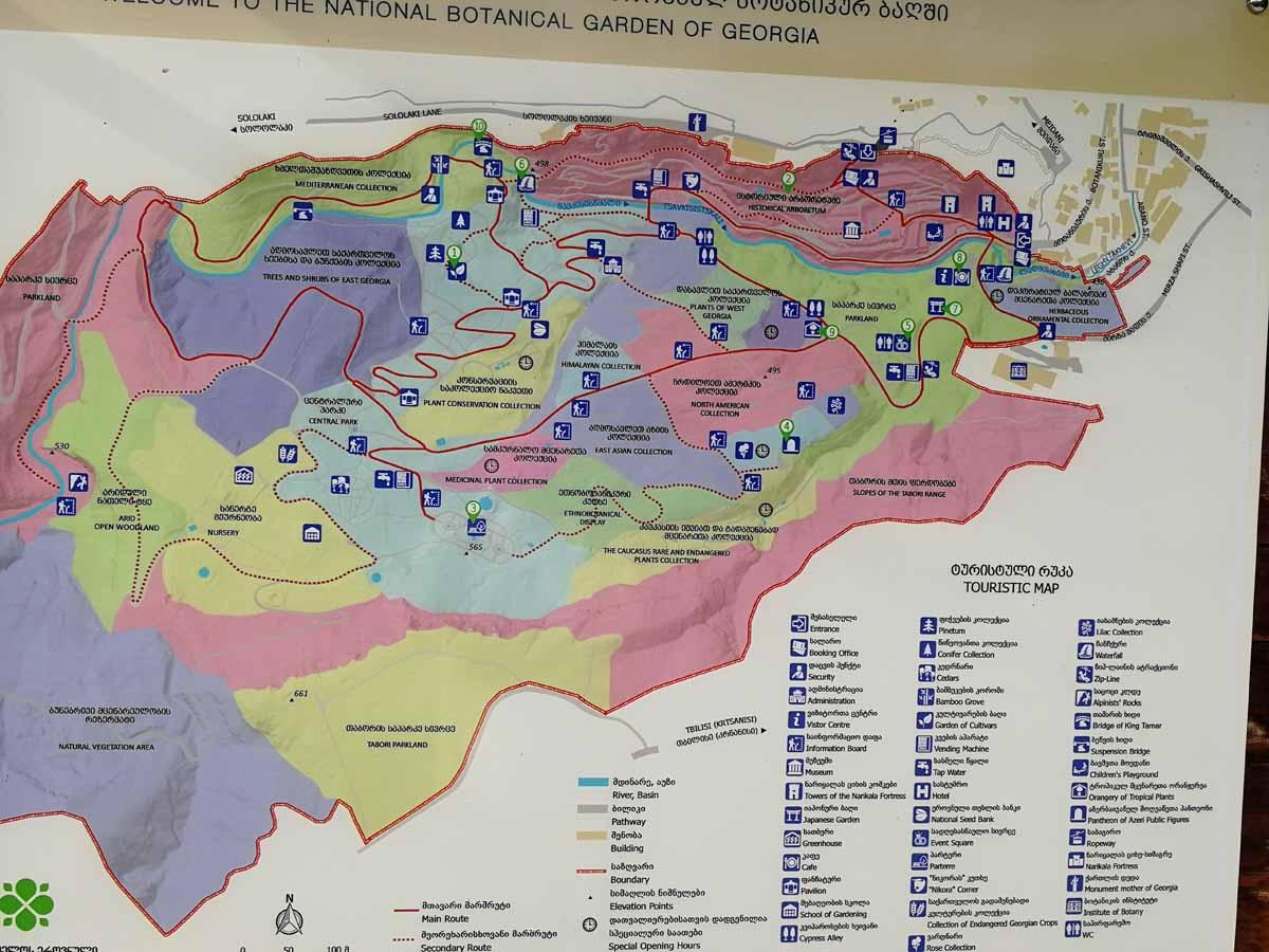карта Ботанического сада в Тбилиси
