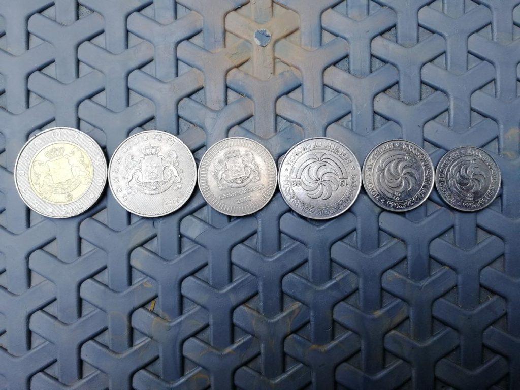 Монеты Грузии орел