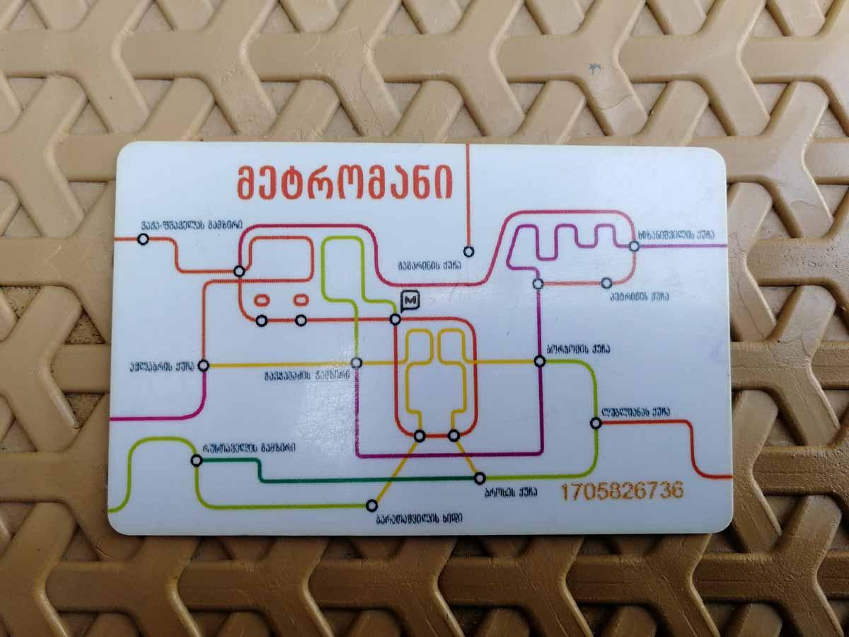 Карта оплаты транспорта в Тбилиси