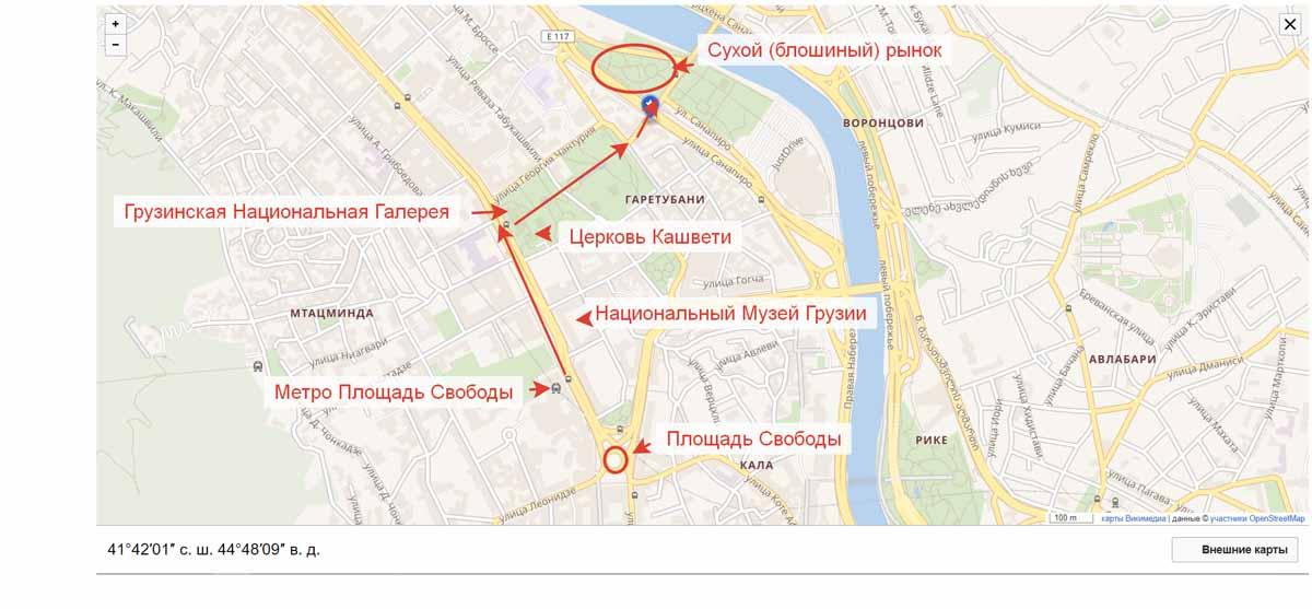 метро Площадь Свободы - Сухой Рынок схема