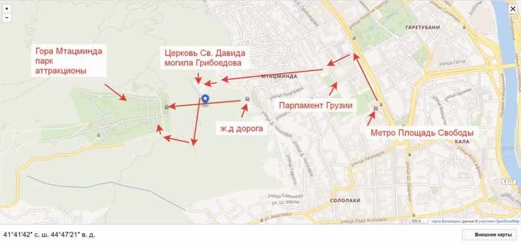 метро Площадь Свободы - гора Мтацминда