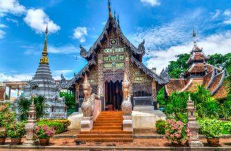 поездка в Таиланд - стоимость на двоих