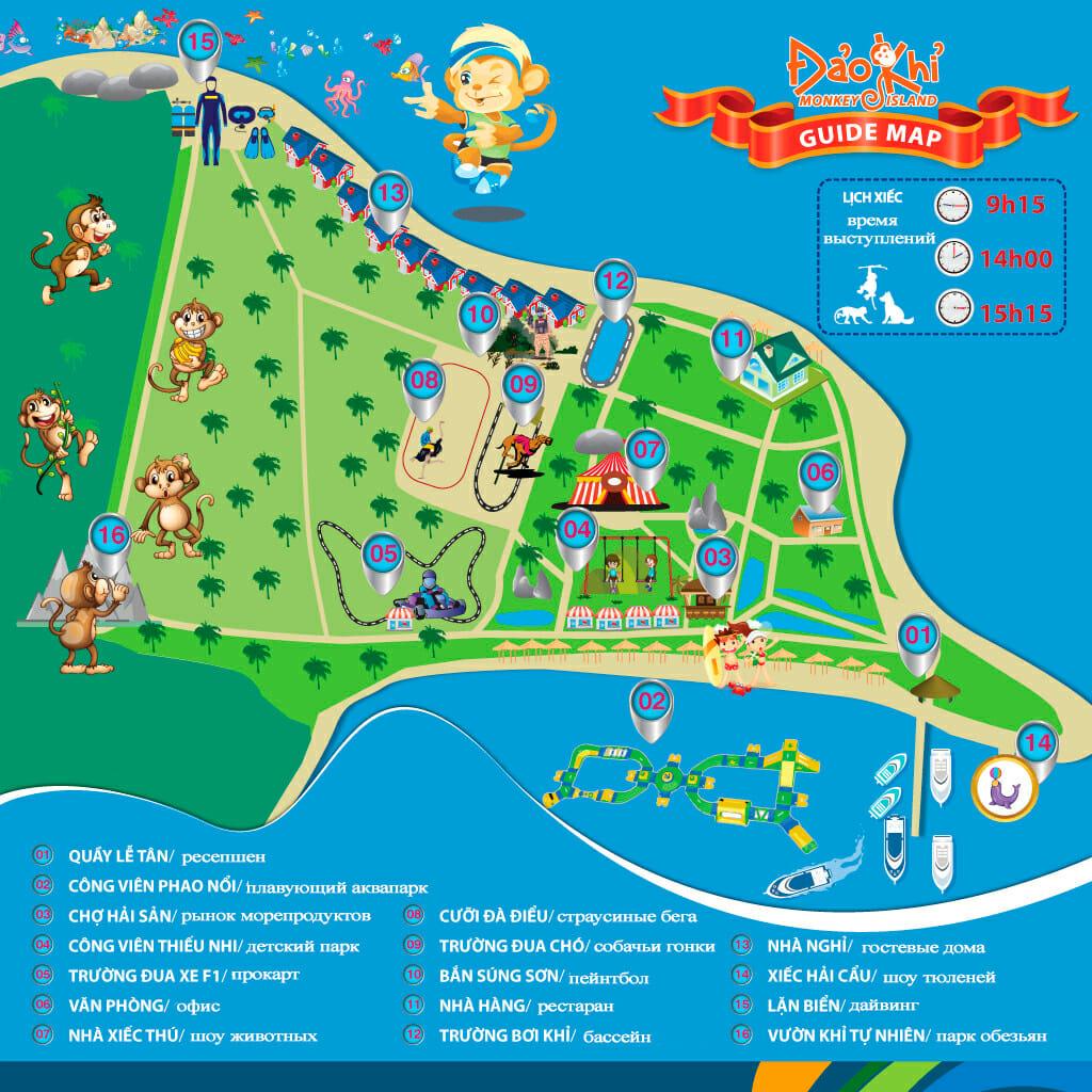 Карта острова обезьян в Нячанге