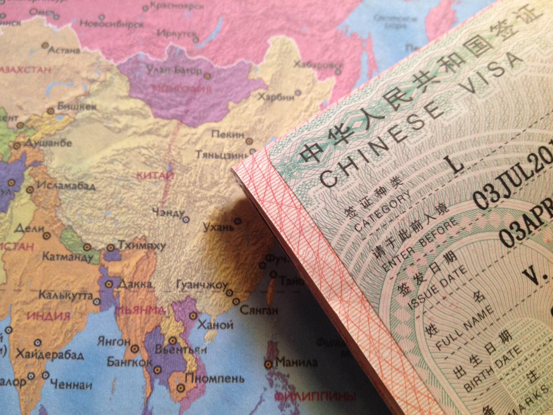 Нужна ли виза в Китай для россиян в 2020 году, сколько стоит туристическая виза в китай в Москве